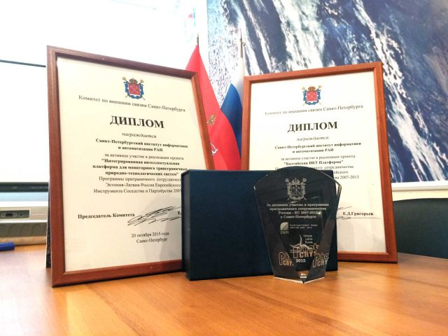Awardings for our projects by the Сommittee of External Relations of St. Petersburg