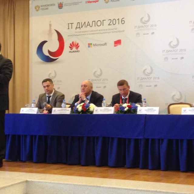 3rd All-Russian forum «IT Dialogue»