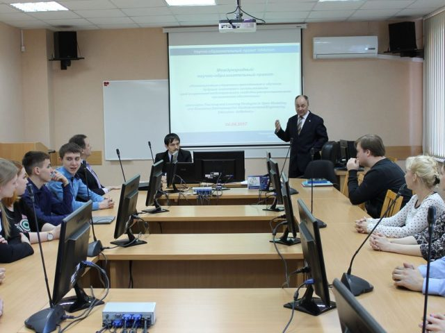 Visit to Volga Tech