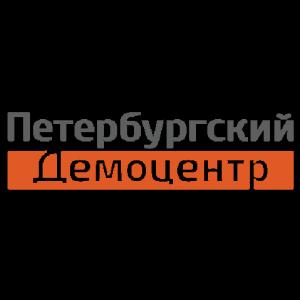 Демоцентр