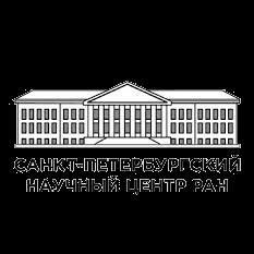 Санкт-Петербургский научный центр РАН