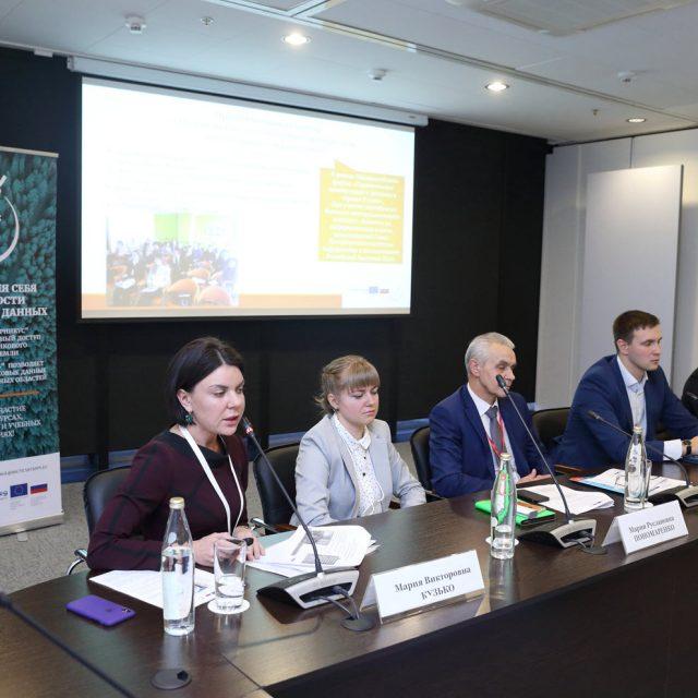 ЛИТСАМ на Инновационном форуме 2018