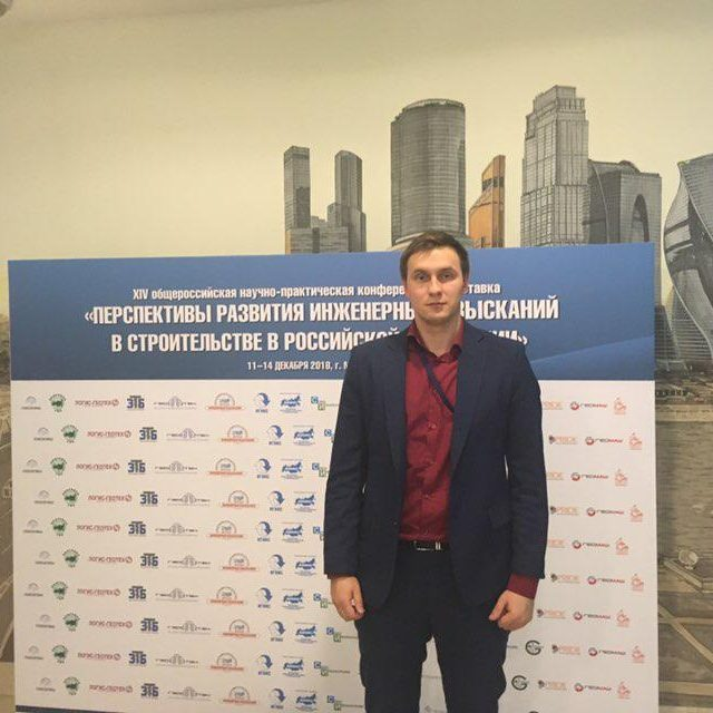 Conference «Prospects for the development of construction engineering surveys in the Russian Federation»