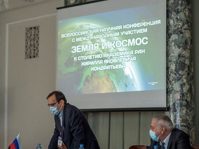 Conference «Earth and Space» 2020